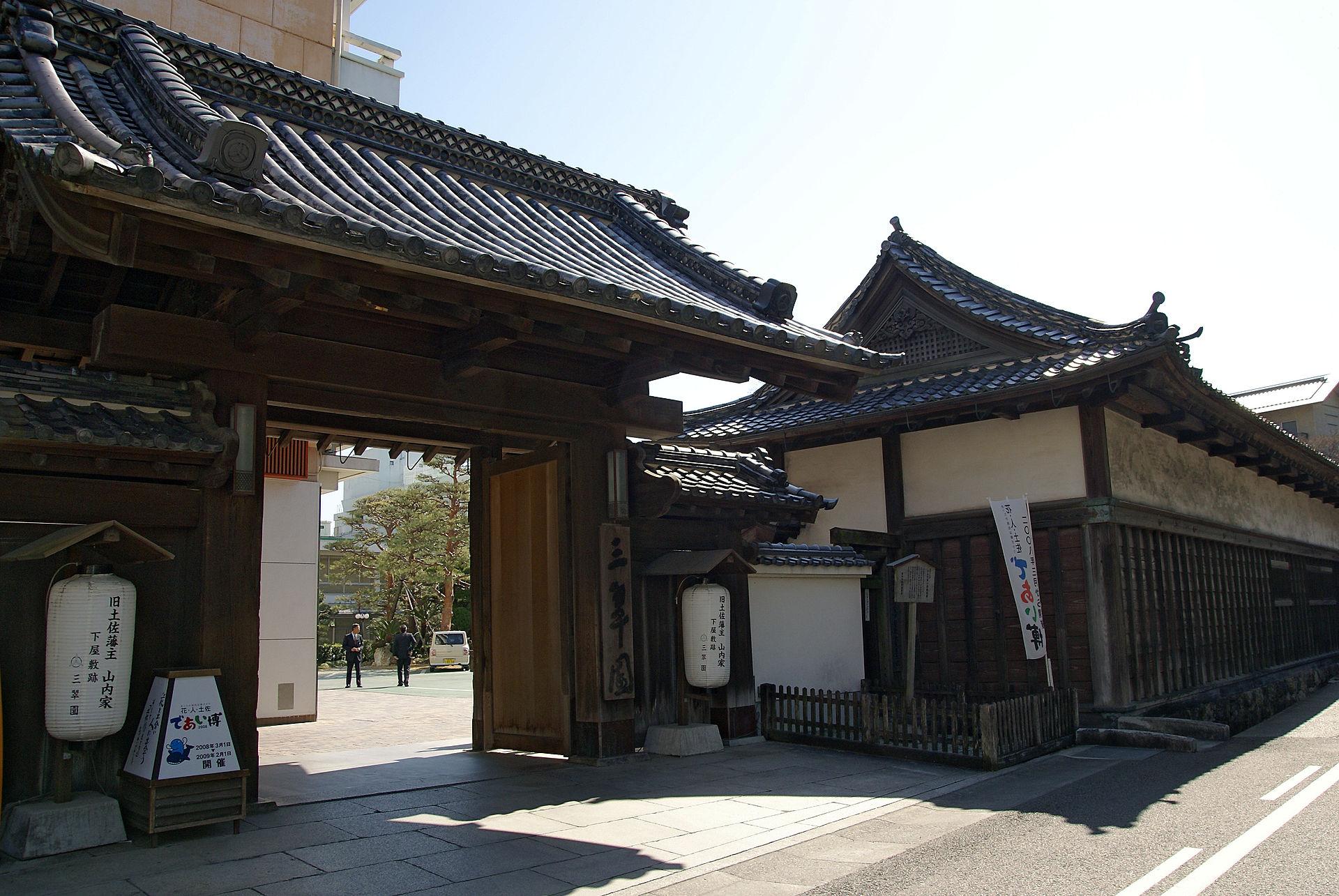 Kyu-Yamanouchike shimoyashiki nagaya01s3200.jpg