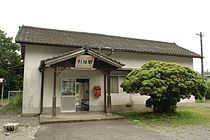 Kyushu Railway - Hikiji Station - 01.JPG