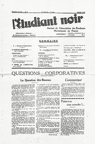L'Étudiant noir - Cover of the first issue of L'Étudiant noir (Paris, March 1935)