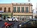 La Avenida, 21 y Hotel-Restaurante Marina.jpg
