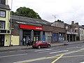Ladbrokes, Enniskillen - geograph.org.uk - 1362170.jpg
