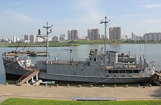 USS <i>Pueblo</i> (AGER-2) Banner-class environmental research ship of the United States Navy captured by North Korea in 1968