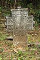 Lapidarijum u Guci 07.jpg