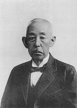 Late Mr. Kiyoo Nakamura, former director of the Tokyo Physics School
