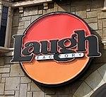 Laugh Factory (15657254256).jpg