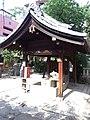 Le Temple Shintô Kan-daijin-jinja - Le temizuya.jpg