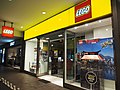 Lego Laden, Bahnhofstrasse, Saarbrücken Bild 2.JPG
