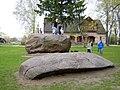 Lielvardes gulta - panoramio (1).jpg