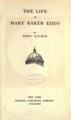 Life of Mary Baker Eddy inside cover.png