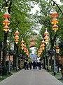 Lights - Tivoli Gardens (Copenhagen) - DSC08397.JPG