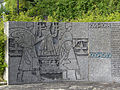 Linz-StMagdalena - Kriegerdenkmal von Max Stockenhuber - Detail III.jpg