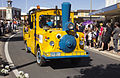 Lions Club of Leeton's lion train in the SunRice Festival parade in Pine Ave.jpg