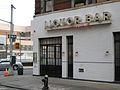 Liquor Bar - Lower East Side (2114326677).jpg