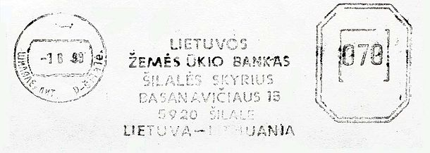 Lithuania stamp type CA5.jpg