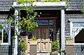 Lllanquihue -Casa Werner Hotel Boutique f02.jpg