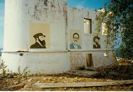 Castro's image painted onto a now-destroyed lighthouse in Lobito, Angola, 1995 Lobito Lighthouse 1995.jpg