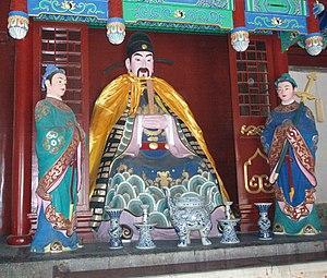 Lü Dongbin - Statue of Lü Dongbin in the temple in Handan