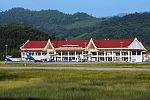 Luang Prabang International Airport's new terminal.jpg