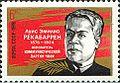 Luis Emilio Recabarren stamp USSR.jpg