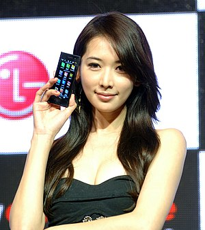 Celebrity branding - Actress and model Lin Chi-ling at the LG New Chocolate Phone launching event for the BL40, 2009, Hong Kong