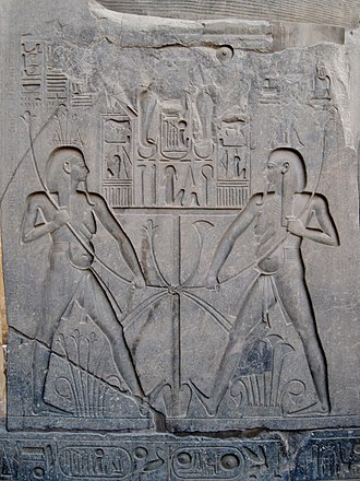 Upper and Lower Egypt - Image: Luxor Tempel 15