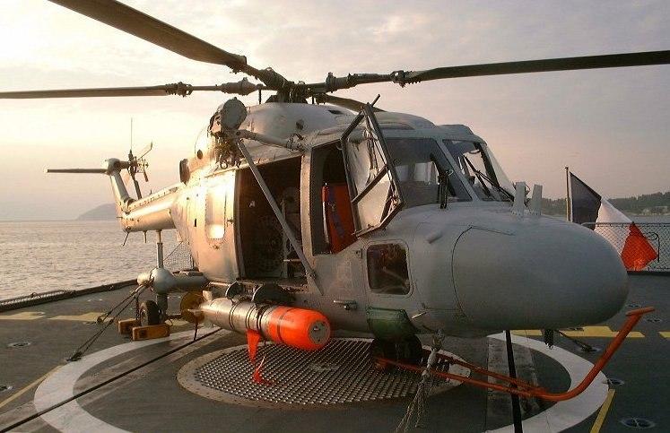 Lynx mk46