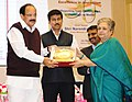 M. Venkaiah conferred the National Awards for Excellence in Journalism, at the Golden Jubilee celebrations of the Press Council of India, on the occasion of the National Press Day, in New Delhi (3).jpg