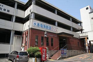 Kurashiki-shi Station Railway station in Kurashiki, Okayama Prefecture, Japan