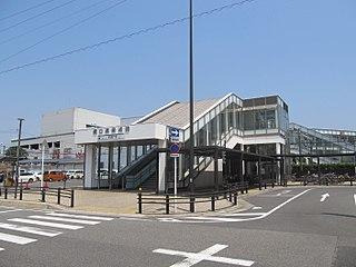 Shin-Seto Station Railway station in Seto, Aichi Prefecture, Japan