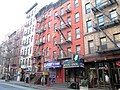MacDougal Street east side north of number 114.jpg