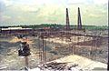 Main Auditorium Under Construction - Convention Centre Complex - Science City - Calcutta 1994 363.JPG