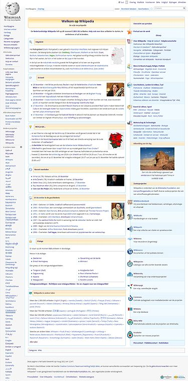 Main Page of the Dutch Wikipedia on December 20, 2014.jpg