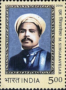 Malayapuram Singaravelu Chettiar 2006 stamp of India.jpg