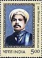 Malayapuram Singaravelu Chettiar 2006 stamp of India.jpg