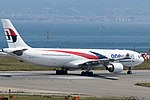 Malaysia Airlines, A330-300, 9M-MTO (17820263784).jpg