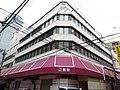 Man-ei 1st store IMG 3507 201400803.JPG