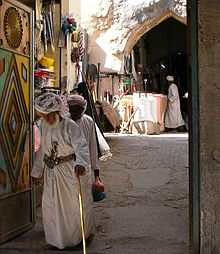 Culture of Oman - Wikipedia