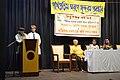 Manoj Mitra Talks - Sundaram 28th Prize Distribution Function - Kolkata 2018-02-18 1555.JPG