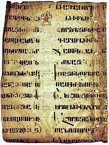 armenian language