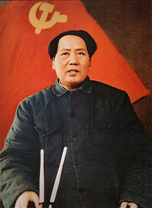Historical membership of the Politburo Standing Committee - Image: Mao Zedong in Xibaipo
