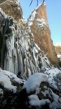 Margoon waterfall in winter 2014-03-07 00-57.jpg