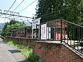 Maruyama Station (Usuitouge Tetsudo Bunkamura) 01.JPG