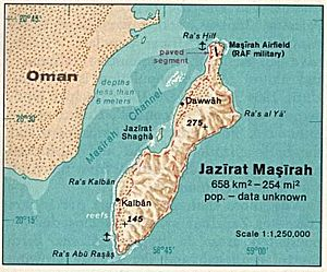 Masirah Island - Image: Masirah 76