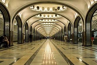 Mayakovskaya (Moscow Metro) - Image: Mayakovskaya by Hadi Karimi