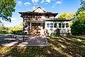 McBeth House 02.jpg
