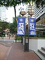 McDonald's open 24 hours banners, Orchard Road, Singapore - 20060313.jpg