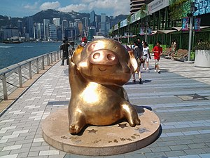 McDull Avenue of Stars Hong Kong.jpg