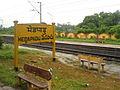 Medapadu Railway station.jpg