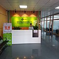 Meilan Company Reception.jpg