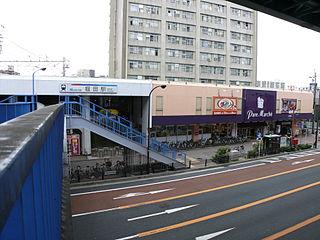 Horita Station (Meitetsu) Railway station in Nagoya, Japan